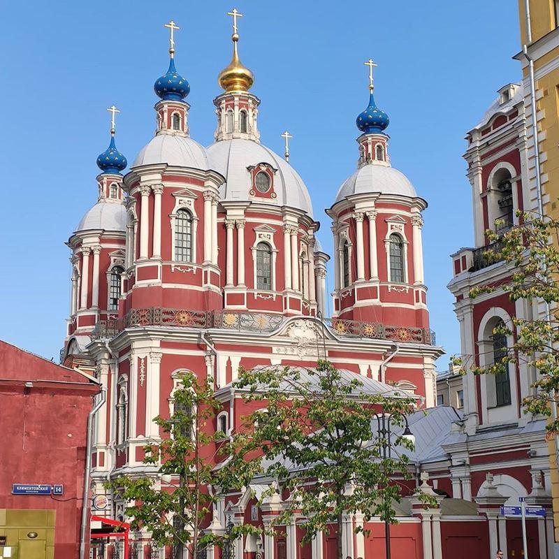 Пешие прогулки по Москве: 5 тематических маршрутов - Храм Климента Папы Римского
