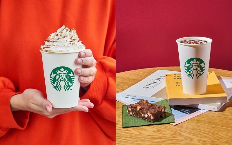 «Мои Награды Старбакс»: еще больше бонусов с картой Starbucks в октябре 2020
