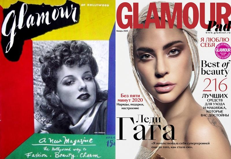 Первые номера модных журналов - Glamour