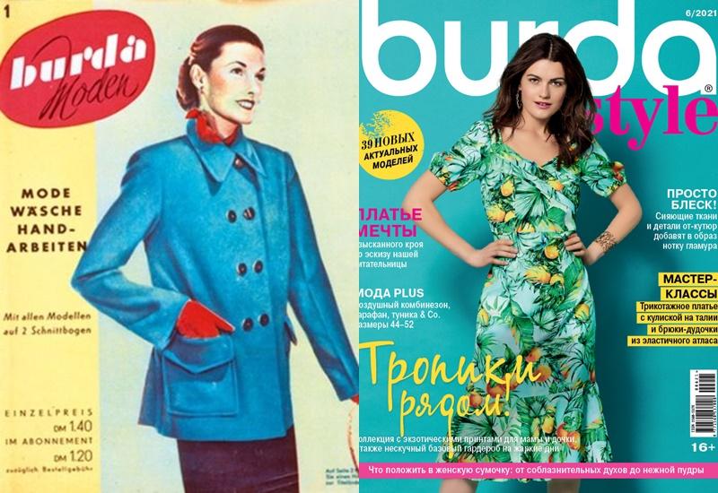 Первые номера модных журналов - Burda Moden