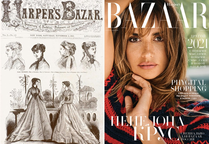 Первые номера модных журналов - Harper's Bazaar