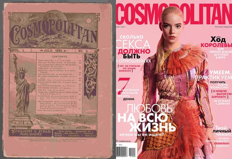 Первые номера модных журналов - Cosmopolitan