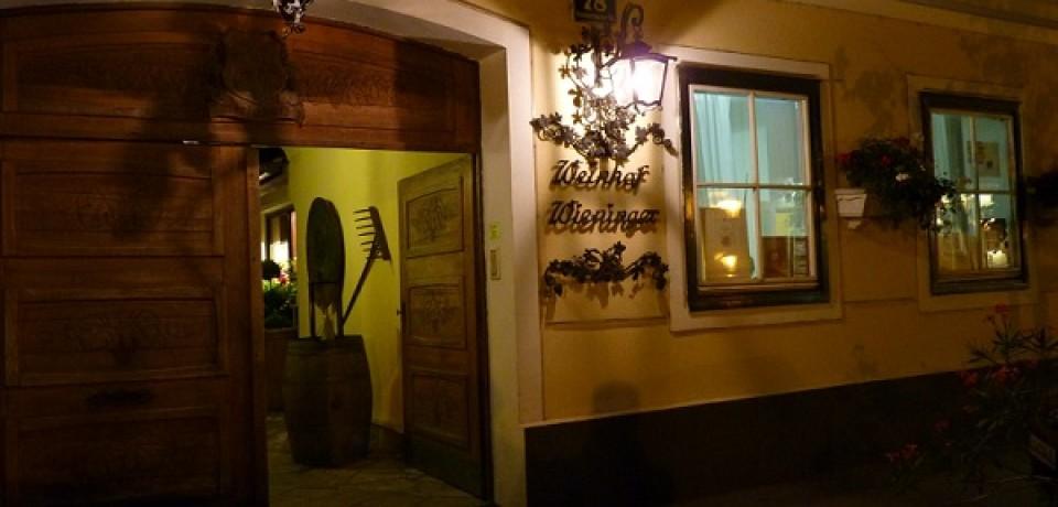 Рестораны Вены: три лучшие венские таверны