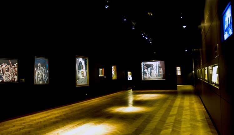 Музей Магрита