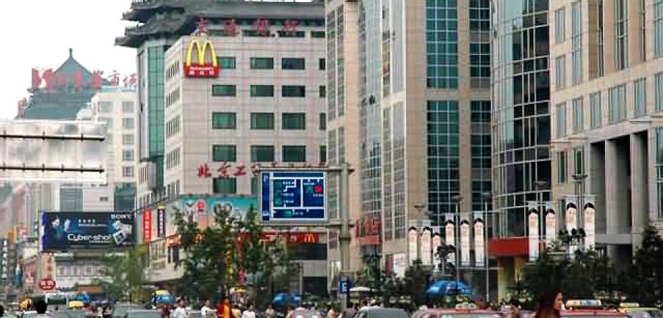 Новый отель Mandarin Oriental откроется в Пекине в 2017 году