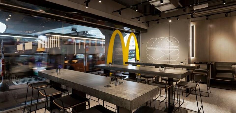 McDonald's Next — новый концепт фастфуда в Гонконге
