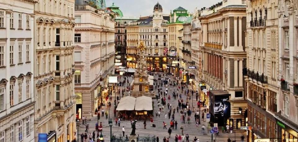 Рейтинг Mercer-2017: города с самым высоким качеством жизни