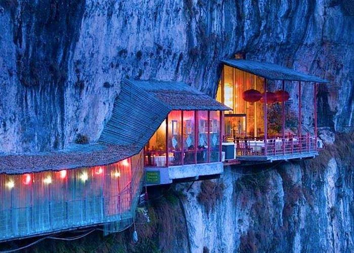 Рестораны с панорамным видом: Fangweng (Ичан, Китай)
