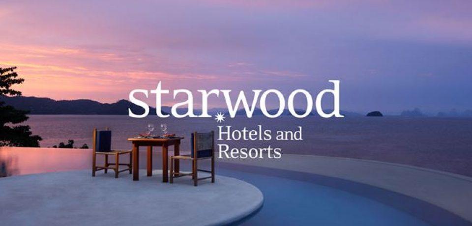Starwood откроет новый отель Sheraton в Мекке
