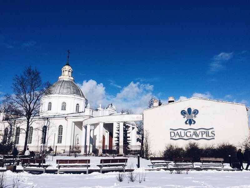 Красивые города Латвии: Даугавпилс