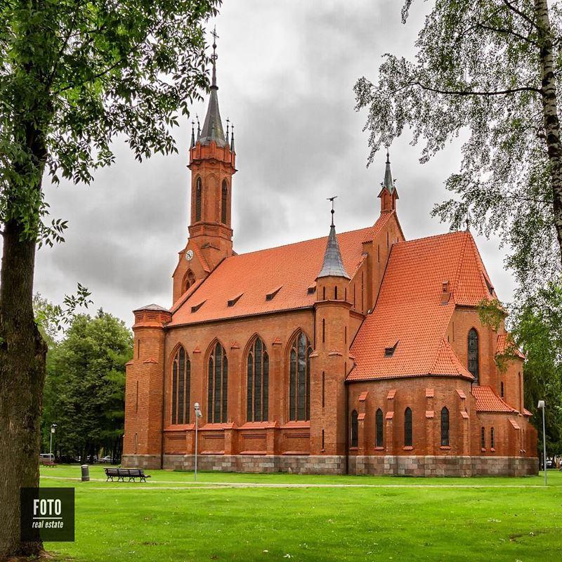 Красивые города Литвы: Друскининкай