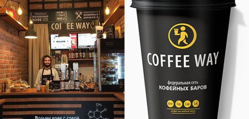 Кофе-бар Coffee Way открылся в Санкт-Петербурге