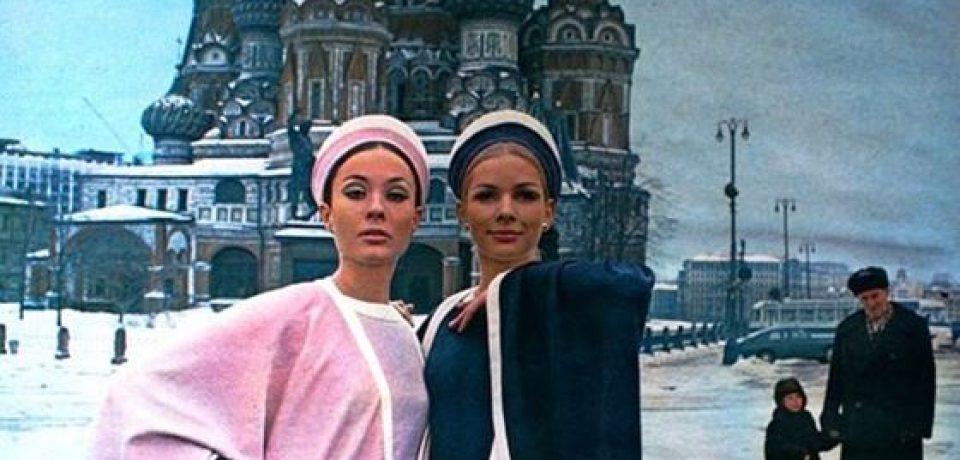 Москва 60-х на фото Пола Хафа для модной коллекции Dutch в журнале Avenue