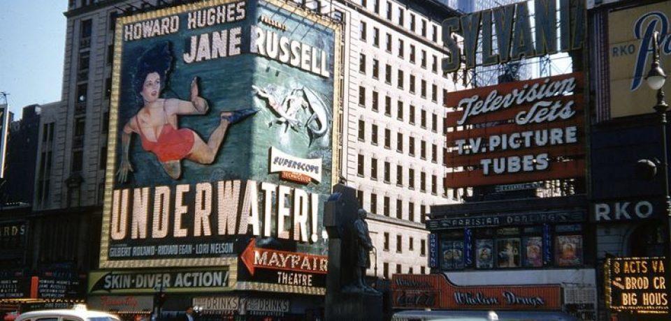 Цветные фотографии старого Нью-Йорка 40-60-х