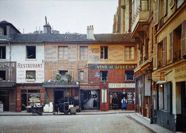 Старый Париж: редкие цветные фото - улицы с ресторанами