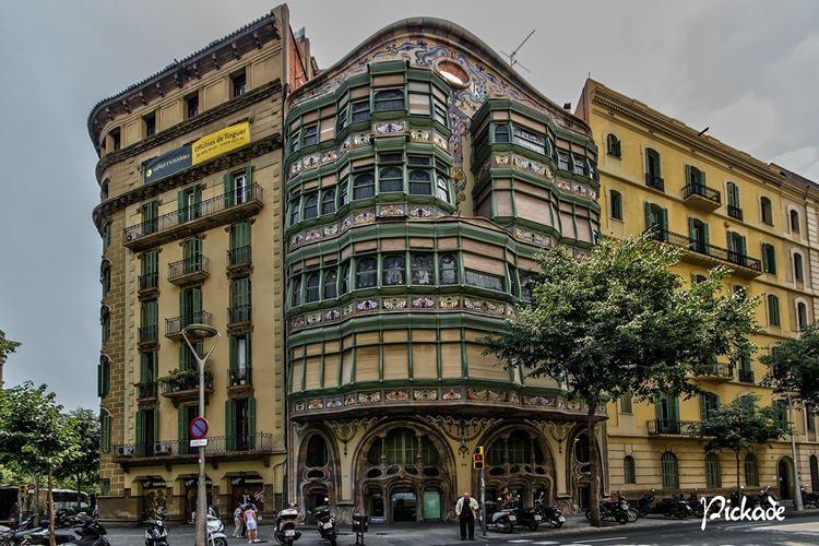 Архитектура Барселоны: Дом Кумалат