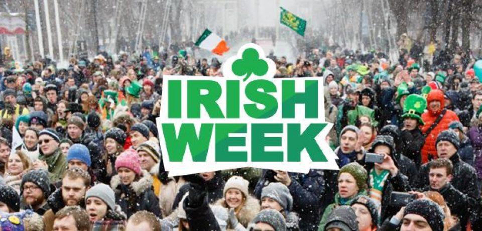 В Москве пройдёт Неделя Ирландии – фестиваль IRISH WEEK-2017