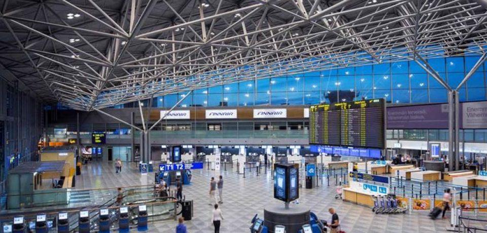 Лучшие и худшие аэропорты мира 2016 по мнению путешественников