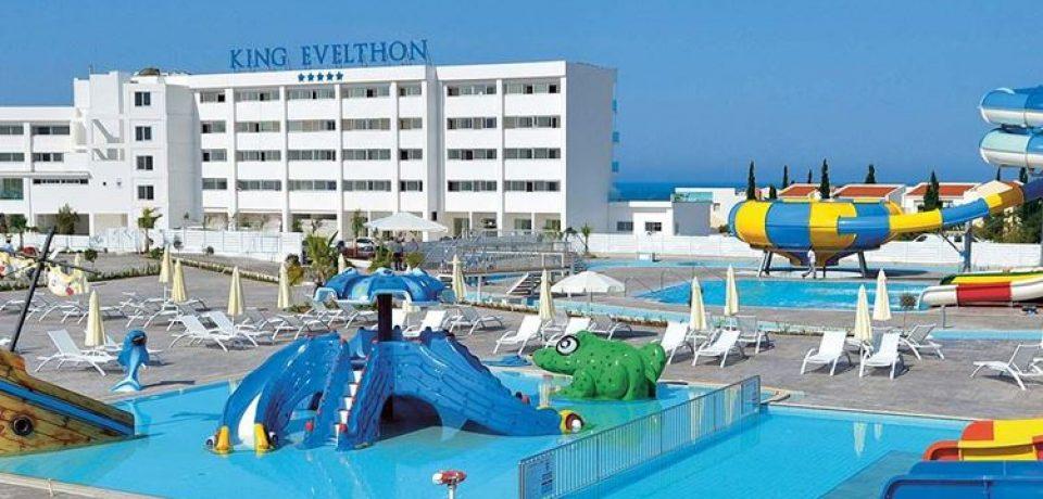 10 курортных отелей Кипра с аквапарком