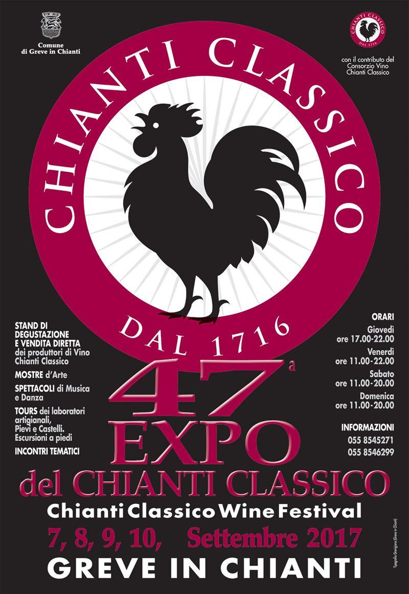 Ярмарка вина Chianti Classico Expo в Греве-ин-Кьянти (Италия)