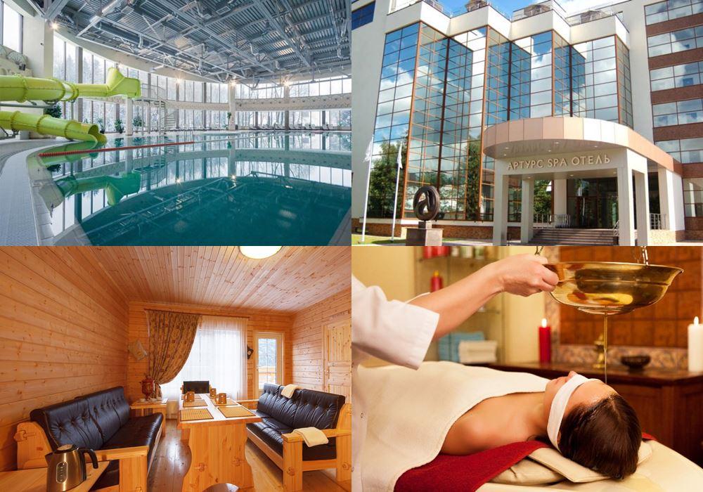 Лучшие спа-отели Подмосковья: Артурс Village & SPA Hotel (4 звезды), посёлок Ларево