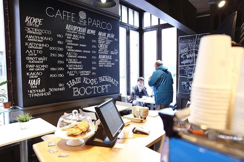 Кофейни Москвы: «Caffe del Parco» - доска с меню