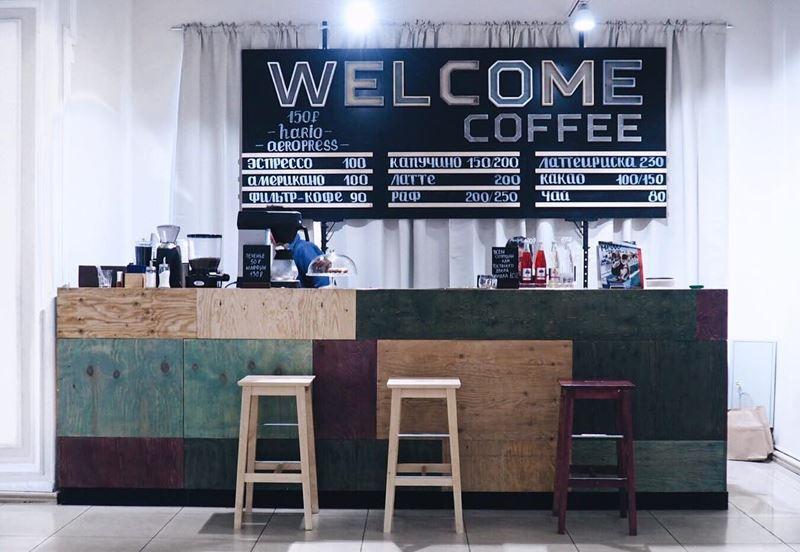 Кофейни Санкт-Петербурга: «WELCOME COFFEE» - стойка бариста