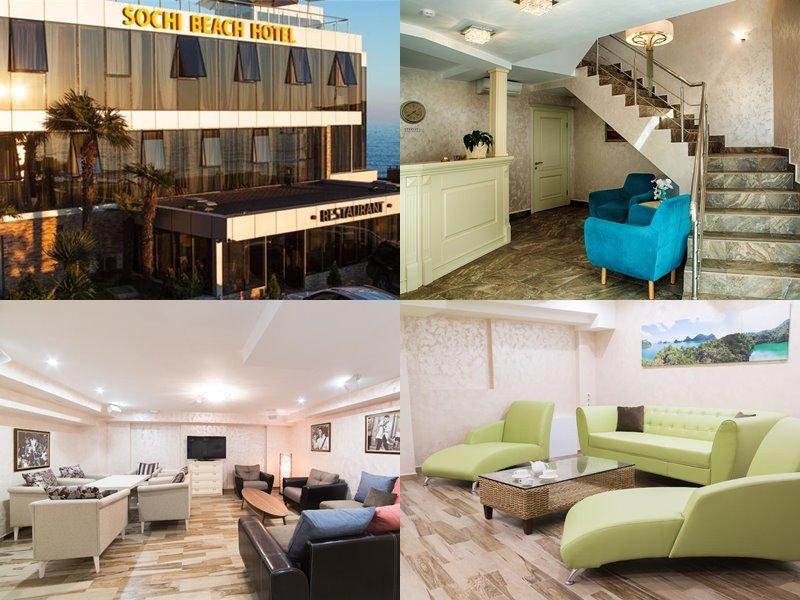 Отели Сочи 4 звезды: официальные сайты - «Sochi Beach Hotel»