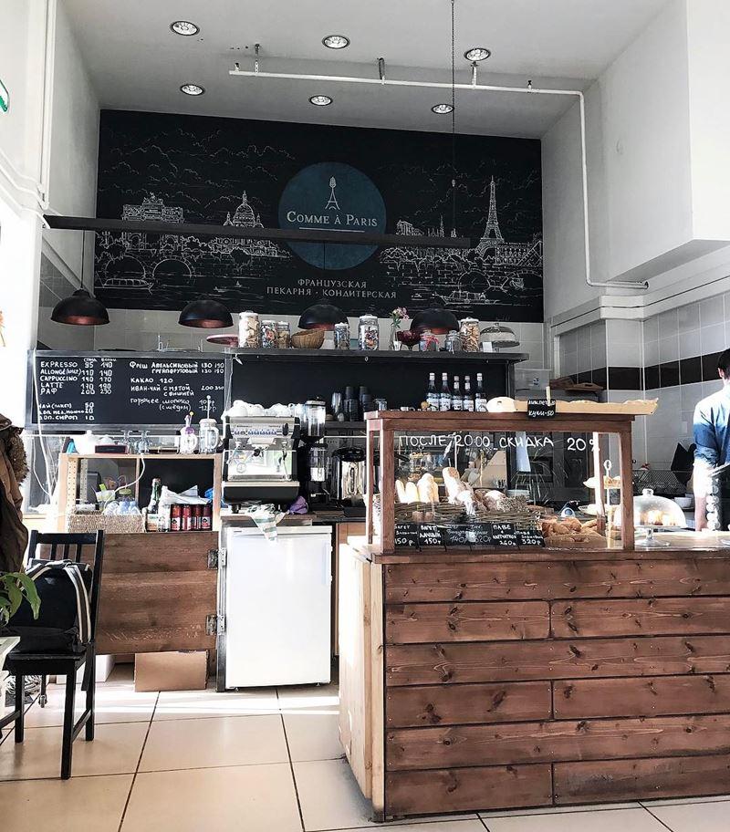 Пекарни Москвы: «Comme à Paris»