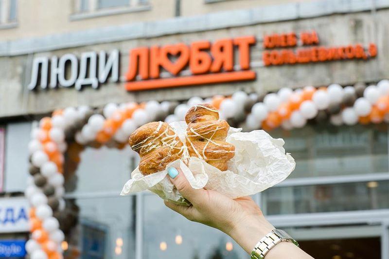 Пекарни Санкт-Петербурга: «Люди Любят»