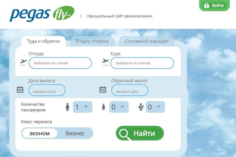 Российские авиакомпании: «Pegas Fly» («Икар») - официальный сайт