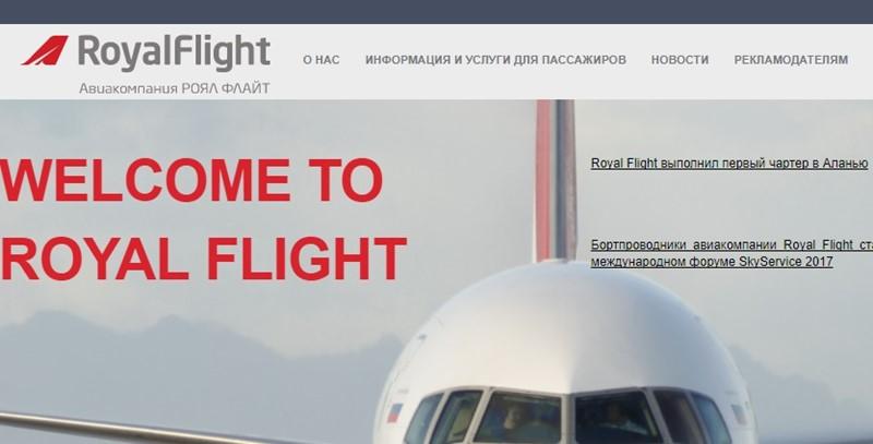 Российские авиакомпании: «Royal Flight» - официальный сайт