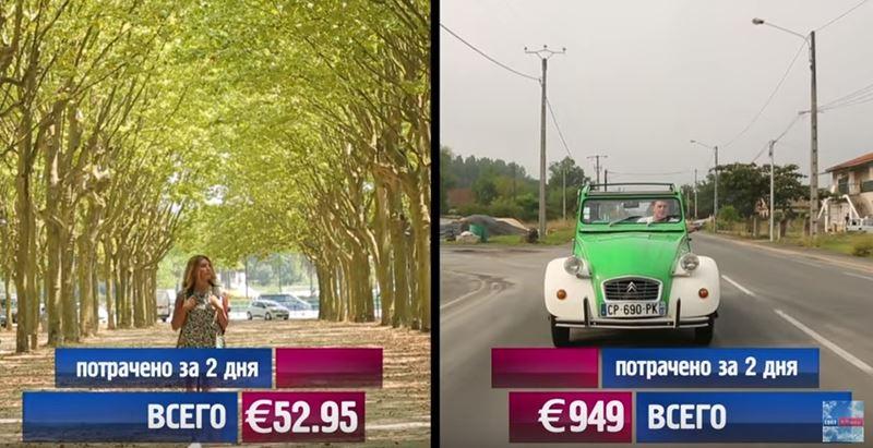 «Орёл и решка»: города Франции - Бордо – 9 сезон «Неизведанная Европа»