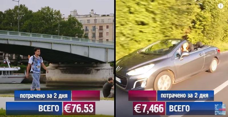 «Орёл и решка»: города Франции - Нормандия – 9 сезон «Неизведанная Европа»