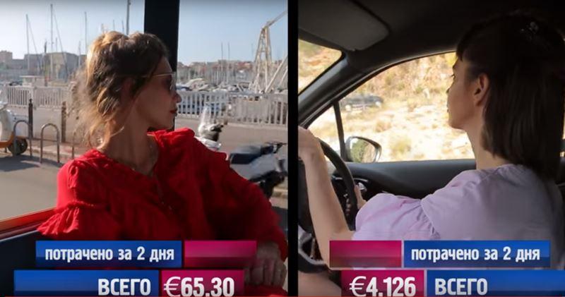 «Орёл и решка»: города Франции - Прованс – 15 сезон «Рай и Ад 2»
