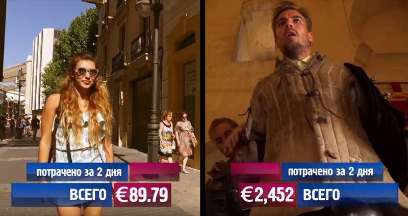 «Орёл и решка»: города Испании - Кордова – 12 сезон «Кругосветка»