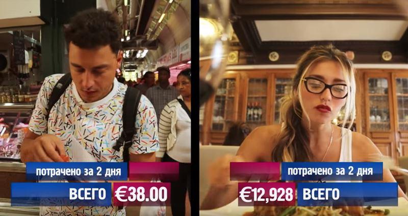 «Орёл и решка»: города Испании - Сарагоса – 9 сезон «Неизведанная Европа»