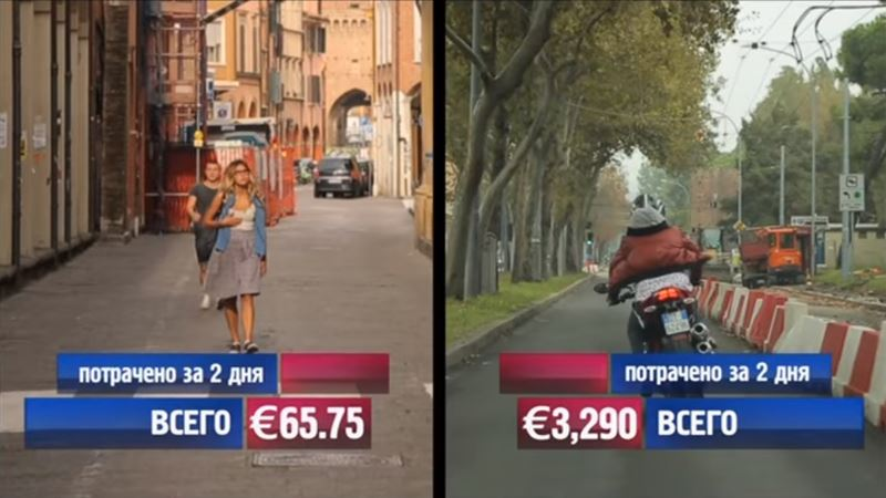 «Орёл и решка»: города Италии - Болонья – 9 сезон «Неизведанная Европа»