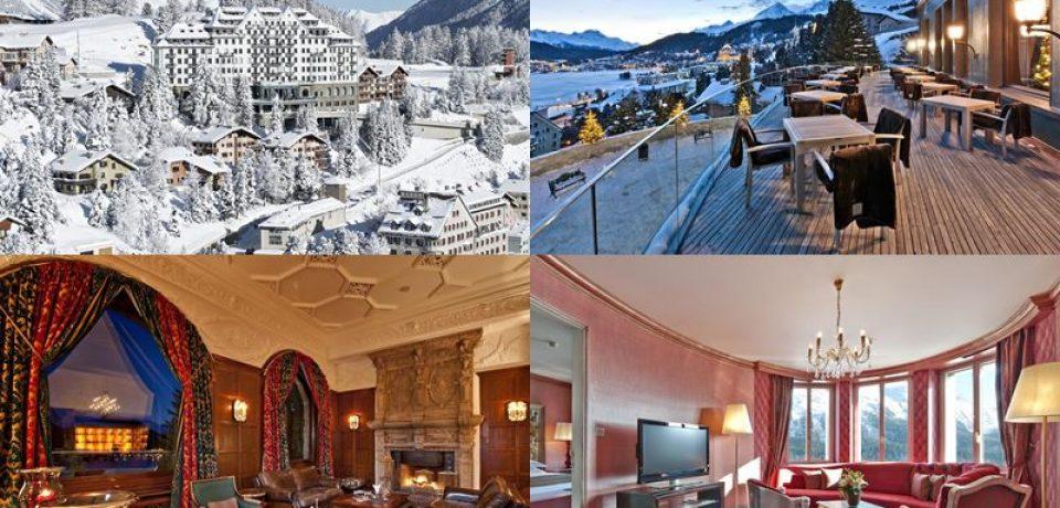 Праздничный сезон 2017/2018 в горнолыжной Швейцарии