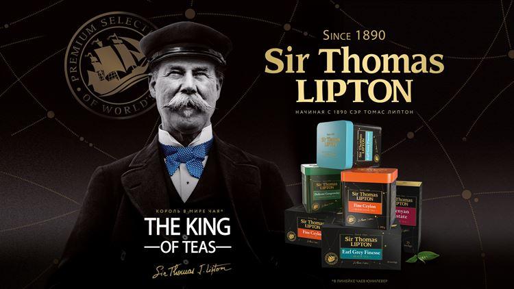 Чай как вдохновение: Sir Thomas Lipton, The King of Teas