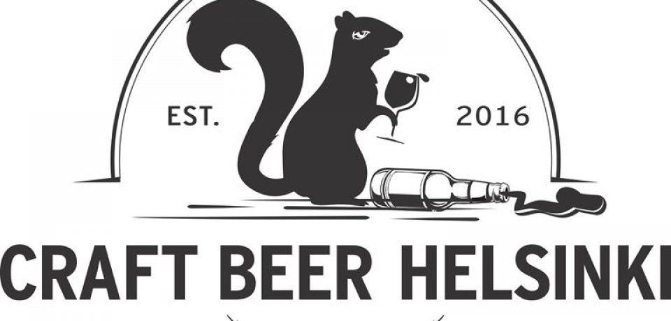 Фестиваль пива в Хельсинки (5 – 7 июля 2018)