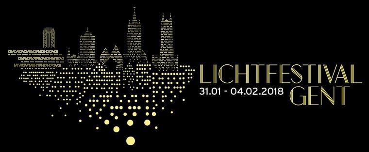 Фестиваль света в Генте (31 января – 4 февраля 2018)