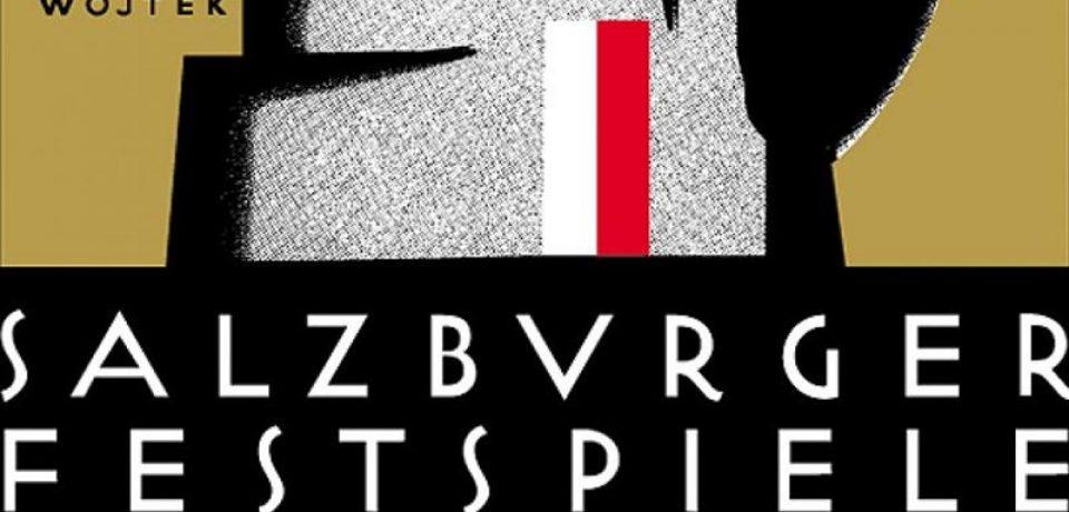 Фестиваль в Зальцбурге (20 июля – 30 августа 2018)