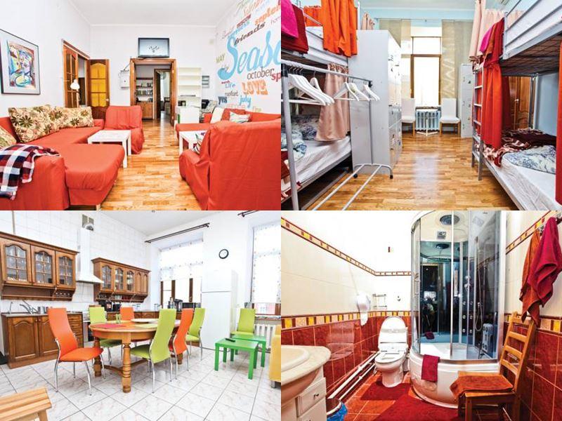 Лучшие хостелы Москвы - «Seasons»