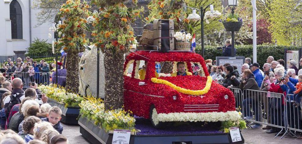 Парад цветов в Нидерландах (апрель 2018)