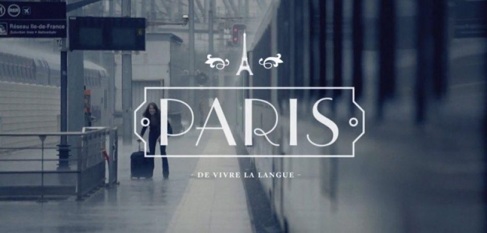 10 красивых и атмосферных видео Парижа