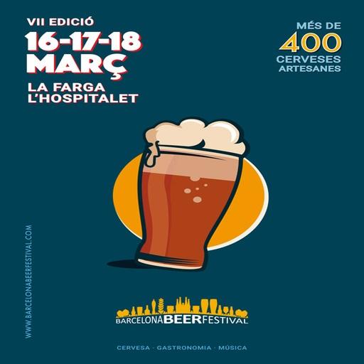 Пивные фестивали Европы 2018 - Фестиваль пива в Барселоне (Испания)