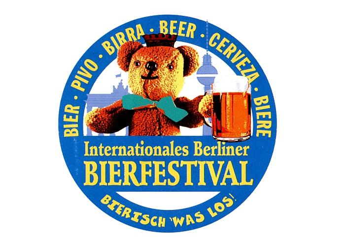 Пивные фестивали Европы 2018 - Международный фестиваль пива в Берлине (Германия)