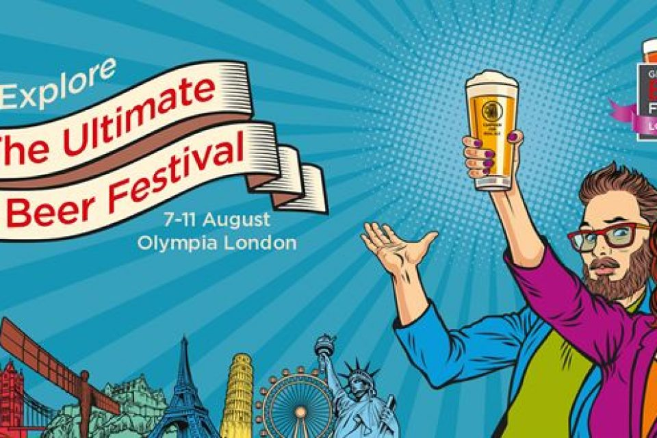 Пивные фестивали Европы 2018