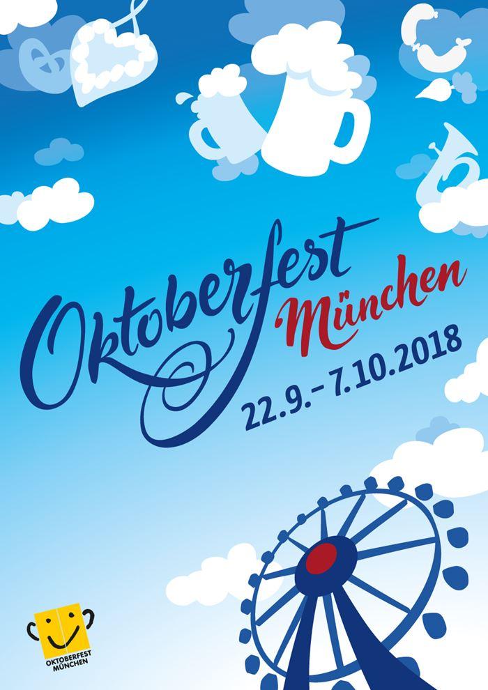 Пивные фестивали Европы 2018 - фестиваль «Октоберфест» в Мюнхене (Германия)